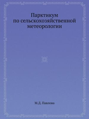 Parktikum Po Selskohozyajstvennoj Meteorologii  by  M.D. Pavlova