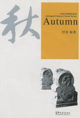 Autumn (With Mp3) Ba Jin