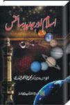 Islam And Modern Science Muhammad Tahir-ul-Qadri