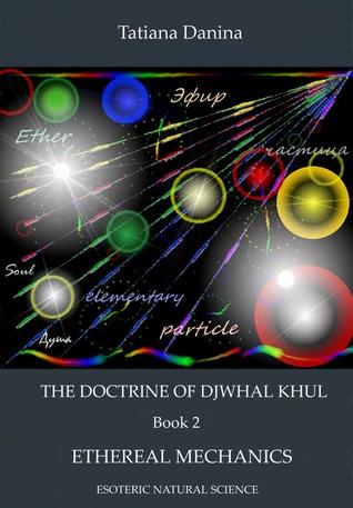 The Doctrine of Djwhal Khul - Ethereal mechanics  by  Tatiana Danina