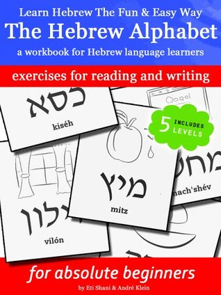 Learn Hebrew The Fun & Easy Way: The Hebrew Alphabet - a workbook  by  Eti Shani