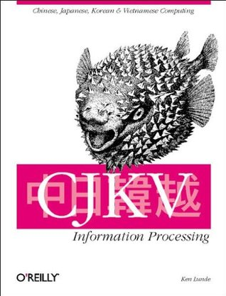 CJKV Reference Guide Ken Lunde