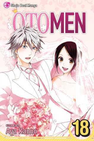 Otomen, Vol. 18  by  Aya Kanno