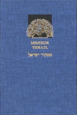 Mimekor Yisrael: Classical Jewish Folktales I.M. Lask