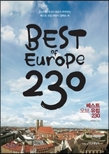 베스트 오브 유럽 230  by  장백관