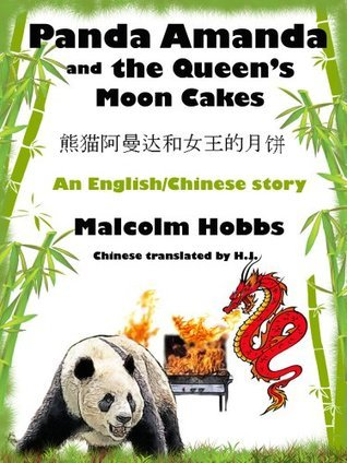 Panda Amanda and the Queens Moon Cakes  by  Malcolm Hobbs