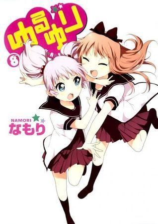 YuruYuri Vol 8  by  Namori