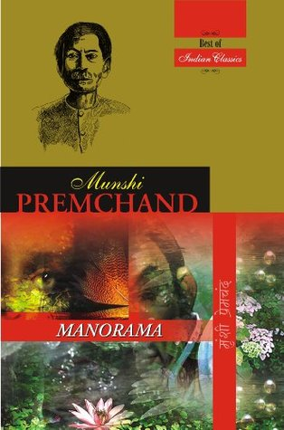 Manorama  by  Munshi Premchand