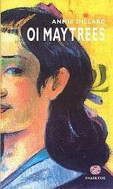 Oi Maytrees  by  Annie Dillard