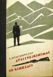Atsisveikinimas su ginklais Ernest Hemingway