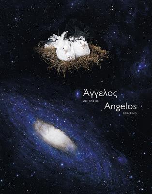 Angelos Painting  by  Yannis Kolokotronis