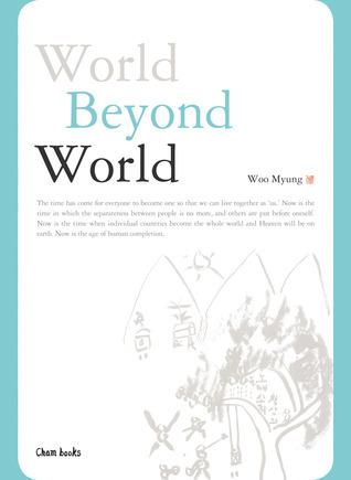 World Beyond World  by  Woo Myung