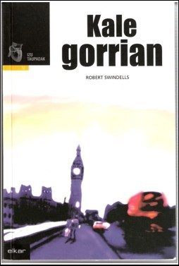 Kale Gorrian  by  Robert Swindells