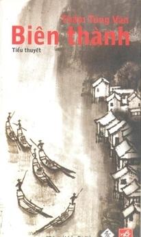 Biên thành Shen Congwen