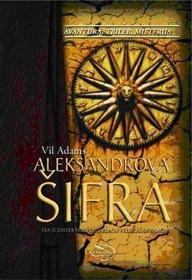 Aleksandrova šifra (Danijel Noks, #1)  by  Will Adams