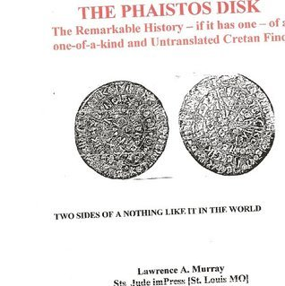 The Phaistos Disk  by  Larry  Murray