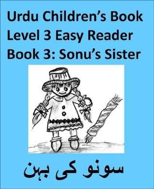 Sonus Sister (Urdu Childrens Book Level 3 Reader )  by  Dinesh Verma
