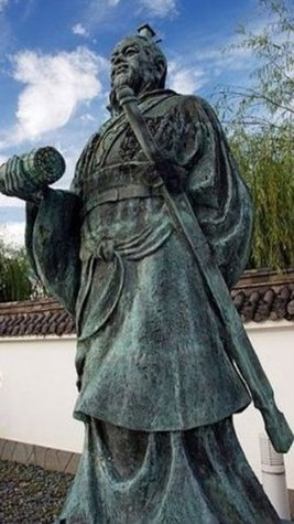 Chinese Stories of Ancient War Strategies: The Strategies can give you wisdom for your business, your career, your relationship, your parenting and your life! Chinese Folklore