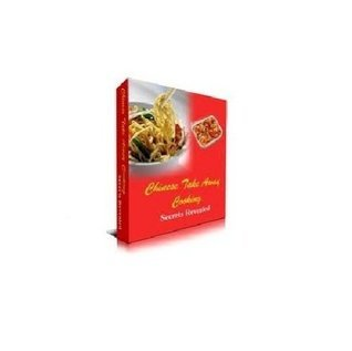 Chinese Recipes e-book  by  andy lin