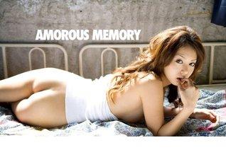 Amorous Memory  by  Jose Kiev