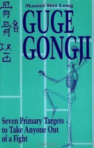Guge Gongji: Seven Primary Targets To Take Anyone Out Of A Fight Hei Long