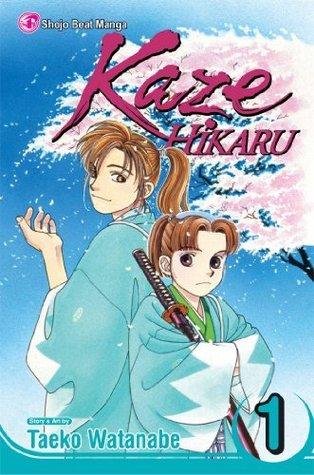 Kaze Hikaru, Vol. 1 Taeko Watanabe