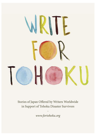 Write For Tohoku: Stories of Japan Offered  by  Writers Worldwide in Support of Tohoku Disaster Survivors by Write For Tohoku Project