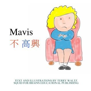 Mavis bu Gaoxing!  by  Terry Waltz
