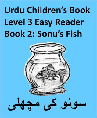 Sonus Fish (Urdu Childrens Book Level 3 Reader ) Dinesh Verma