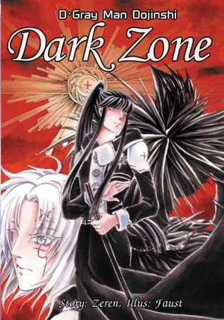 Dark Zone: Death Note Vs D Gray Man Doujinshi Manga Fanbook  by  Zeren