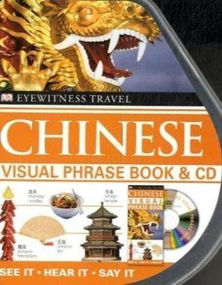 Chinese Visual Phrase Book & CD  by  DK Publishing
