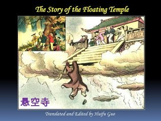 The Story of the Floating Temple (Chinese Picture Story Book Series) Huifu Guo