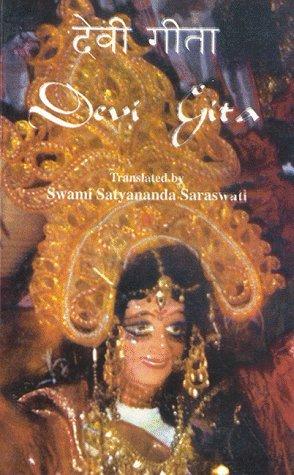 Devi Gita  by  Satyananda Saraswati