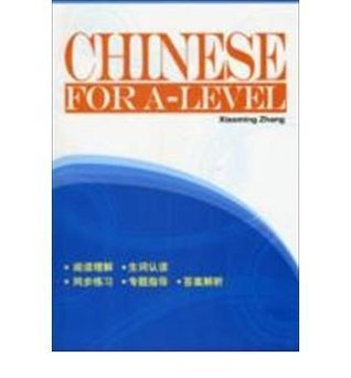 Chinese For A Level: Level A  by  Xiaoming Zhang