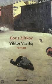 Viktor Vavitsj  by  Boris Zjitkov