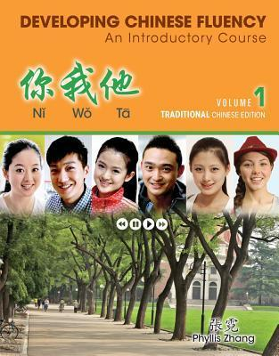 Introductory Chinese Traditional Phyllis Zhang