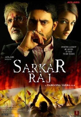 Sarkar Raj  by  AMITAB BACHCHAN