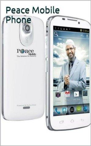 Peace Mobile Phone  by  Ahsan Raza