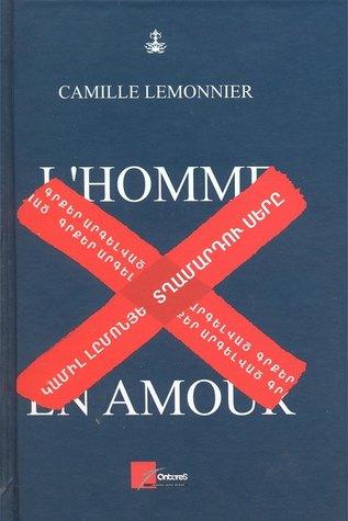 Տղամարդու սերը Camille Lemonnier
