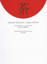 Kirja teestä Okakura Kakuzō