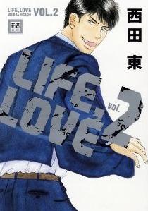LOVE, LIFE Vol.2 Higashi Nishida