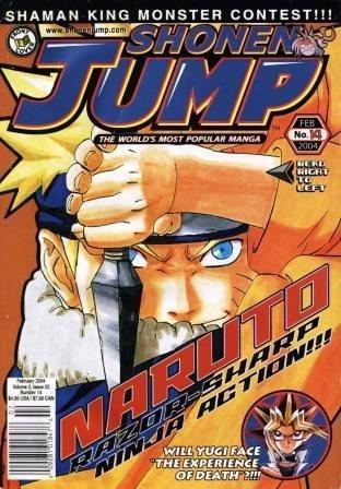 Shonen Jump Magazine #14, Volume 2, Issue 2, February 2004  by  Hyoe Narita