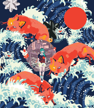 Made in Japan: Eseje o současné japonské popkultuře  by  Karel Veselý