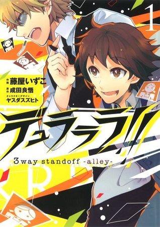 デュラララ!! 3way standoff -alley- (1)  by  Izuko Fujiya