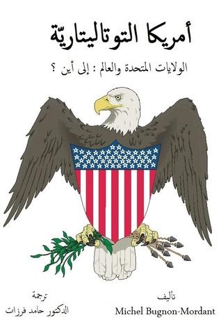 أمريكا التوتاليتارية Michel Bugnon-Mordat