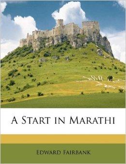 A Start in Marathi  by  Edward Fairbank