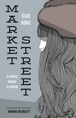 Market Street: A Chinese Woman in Harbin Hong Xiao
