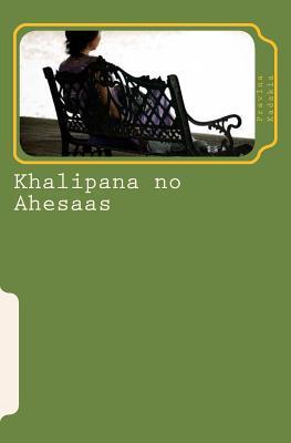 Khalipana No Ahesaas: Prayogika Sahiyaaru Sarjan  by  Pravina Kadakia