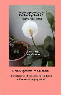 Navadharma  by  Dr Mohan G Shenoy