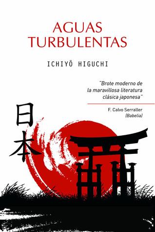 Aguas turbulentas  by  Ichiyō Higuchi